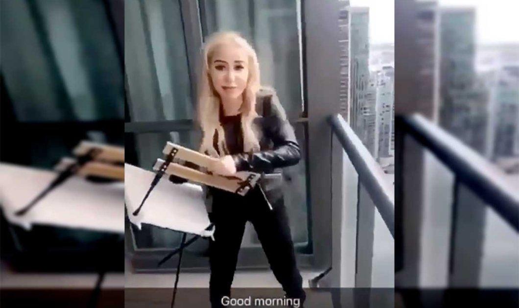 Ποια είναι αυτή η νεαρή ξανθιά; Δείτε στο βίντεο τι έκανε & την αναζητεί η αστυνομία...    - Κυρίως Φωτογραφία - Gallery - Video