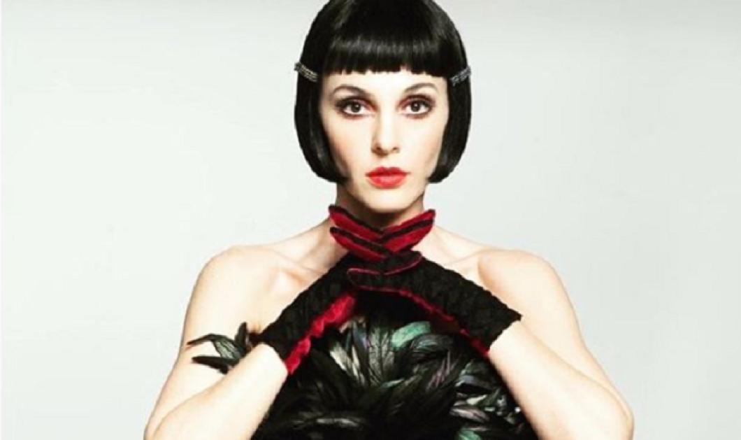 Τάμτα η γυναίκα με τα 1000 πρόσωπα: Ξανθιά, κοκκινομάλλα , μελαχρινή - ή μωβ οπτασία με ράστα... άστα (φώτο)  - Κυρίως Φωτογραφία - Gallery - Video