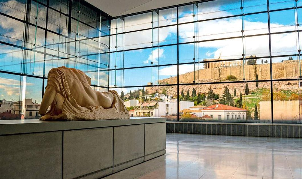 Ποιες μέρες είναι δωρεάν η είσοδος σε μουσεία και αρχαιολογικούς χώρους;  - Κυρίως Φωτογραφία - Gallery - Video