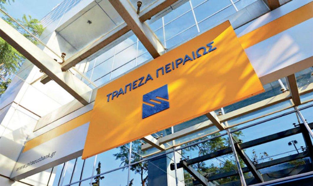 Η Τράπεζα Πειραιώς στην Έκθεση HORECA - Κυρίως Φωτογραφία - Gallery - Video