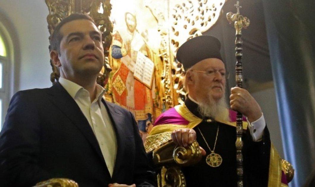 Ο Αλέξης Τσίπρας στη Θεολογική Σχολή της Χάλκης - Συναντήθηκε με τον Οικουμενικό Πατριάρχη Βαρθολομαίο - Κυρίως Φωτογραφία - Gallery - Video
