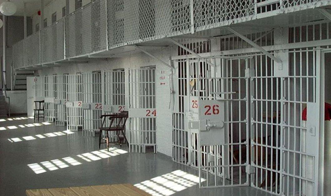 Τι σου είναι ο Άγιος Βαλεντίνος; Ελεύθεροι 1.172 κρατούμενοι στην Νικαράγουα λόγω της... γιορτής των ερωτευμένων - Κυρίως Φωτογραφία - Gallery - Video