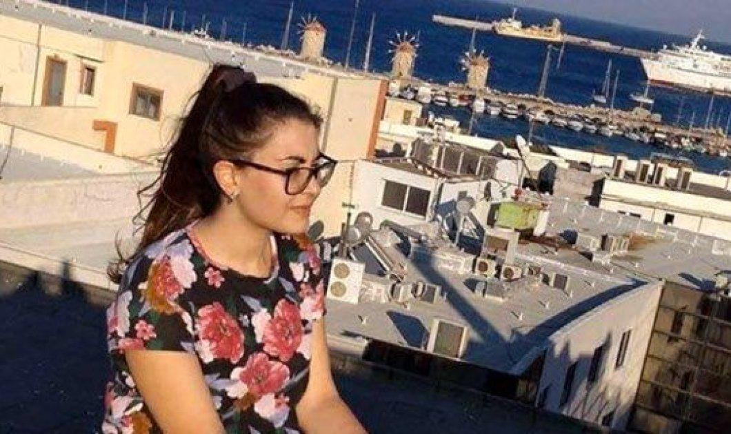 Αποκαλύψεις χωρίς τέλος για την άτυχη Ελένη Τοπαλούδη - Ο βιασμός της το 2017 συνδέεται με τη δολοφονία της  - Κυρίως Φωτογραφία - Gallery - Video