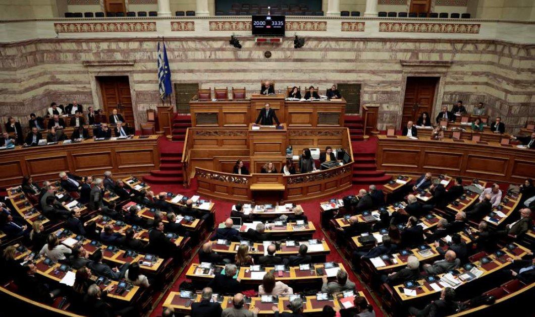 LIVE: Η συζήτηση για τη Συνταγματική Αναθεώρηση - Οι ομιλίες των πολιτικών αρχηγών - Κυρίως Φωτογραφία - Gallery - Video