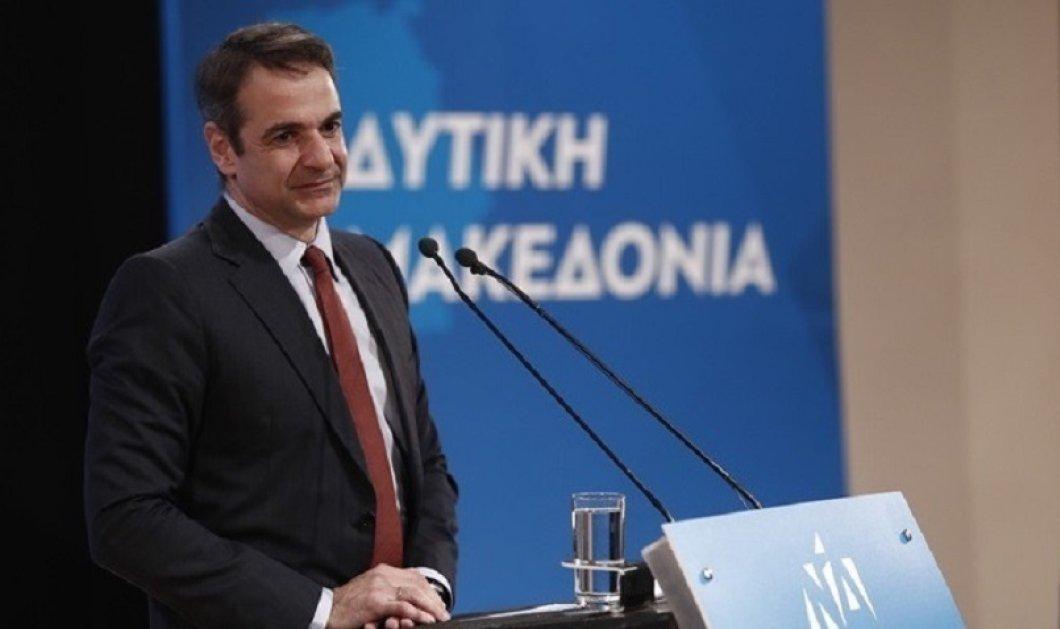 """Κυριάκος Μητσοτάκης: """"Το 2019 θα είναι η χρονιά της μεγάλης πολιτικής αλλαγής"""" (φώτο-βίντεο) - Κυρίως Φωτογραφία - Gallery - Video"""