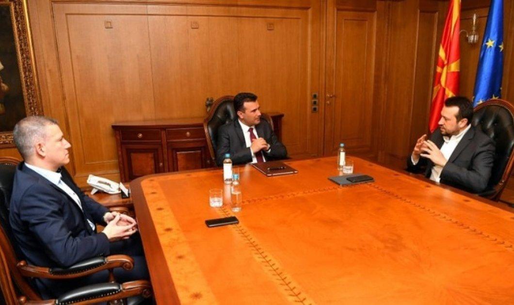 Συνάντηση Νίκου Παππά με Ζάεφ – H ψηφιακή πολιτική στο επίκεντρο των συζητήσεων - Κυρίως Φωτογραφία - Gallery - Video
