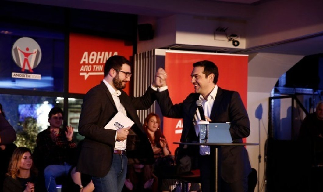 """Τσίπρας για τον υποψήφιο στο δήμο Αθηναίων Νάσο Ηλιόπουλο: """"Ρε συ αυτός μοιάζει με τον καθηγητή από το Casa De Papel""""  (βίντεο) - Κυρίως Φωτογραφία - Gallery - Video"""