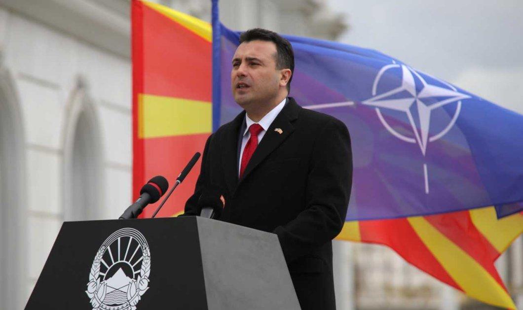 Σε ισχύ η Συμφωνία των Πρεσπών - Τι αλλάζει από σήμερα στη Βόρεια Μακεδονία - Κυρίως Φωτογραφία - Gallery - Video