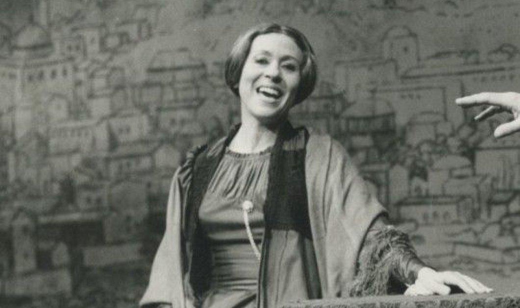Πέθανε η Πόπη Παπαδάκη, σημαντική ηθοποιός του Εθνικού Θεάτρου - Κυρίως Φωτογραφία - Gallery - Video
