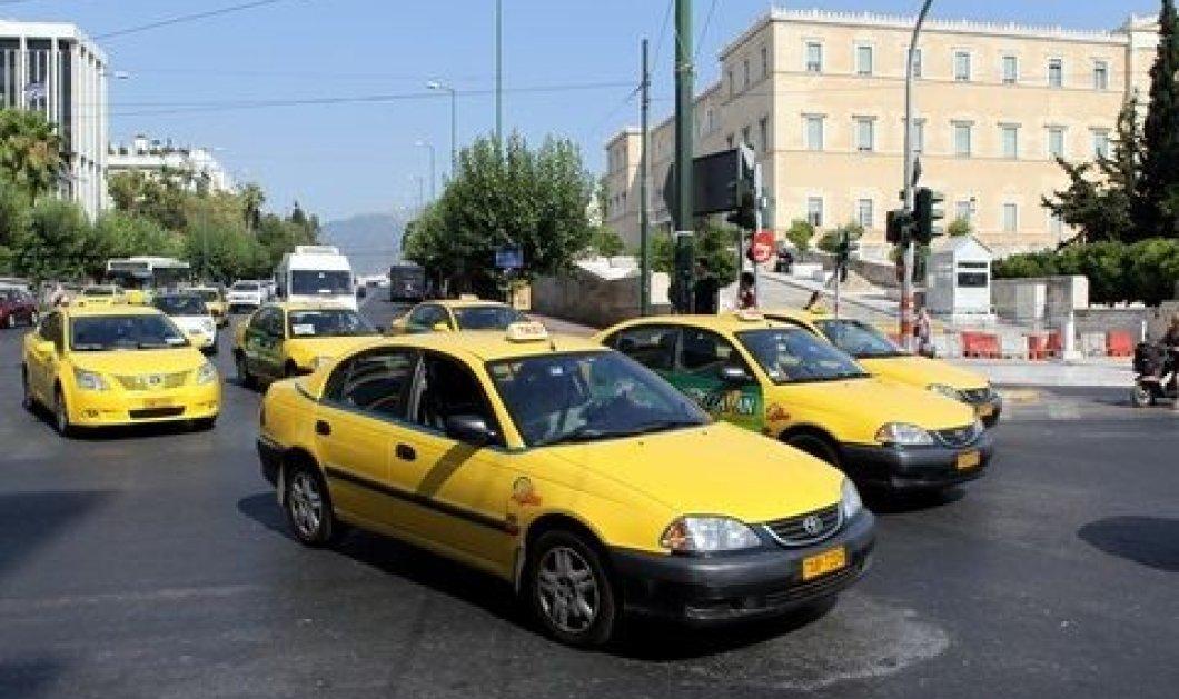 Βίντεο – Γεννητούρια μέσα σε ταξί στο κέντρο της Αθήνας: Η ετοιμόγεννη δεν πρόλαβε να φτάσει στο μαιευτήριο - Κυρίως Φωτογραφία - Gallery - Video