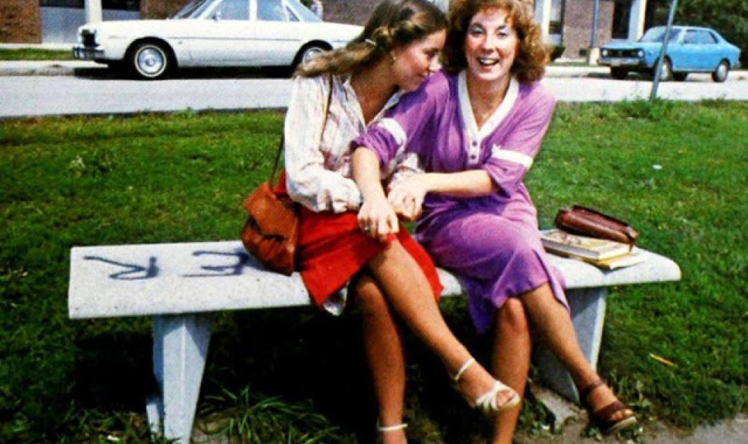 Βρήκα 45 παλιές φώτο για να δείτε πως είμαστε πιο cool οι γυναίκες στα 80'ς - Ε, τι λέτε; - Κυρίως Φωτογραφία - Gallery - Video