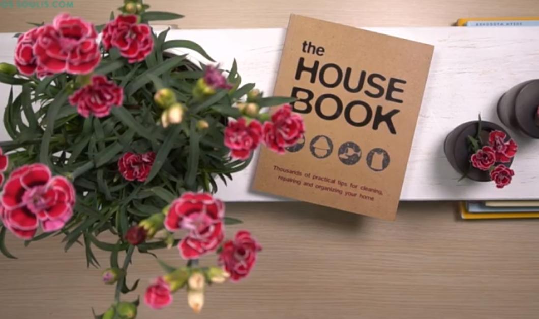 Βίντεο: Ο Σπύρος Σούλης μας δείχνει πώς να φτιάξουμε vintage ράφι & υπέροχα βαζάκια σε λίγα λεπτά - Κυρίως Φωτογραφία - Gallery - Video