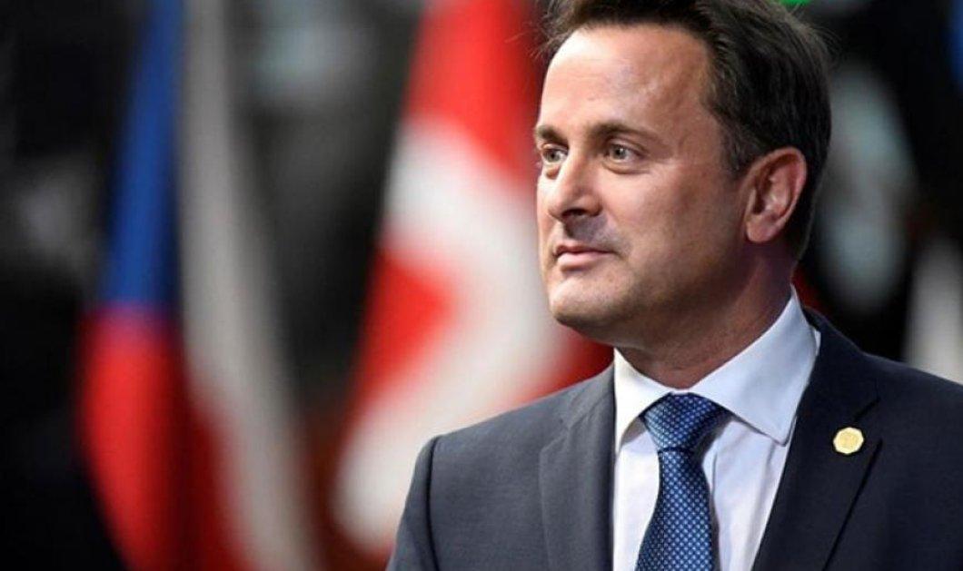 Ο Πρωθυπουργός Λουξεμβούργου σε Άραβες: Έχω άνδρα σύζυγο, στις χώρες σας θα με καταδικάζατε σε θάνατο - Κυρίως Φωτογραφία - Gallery - Video