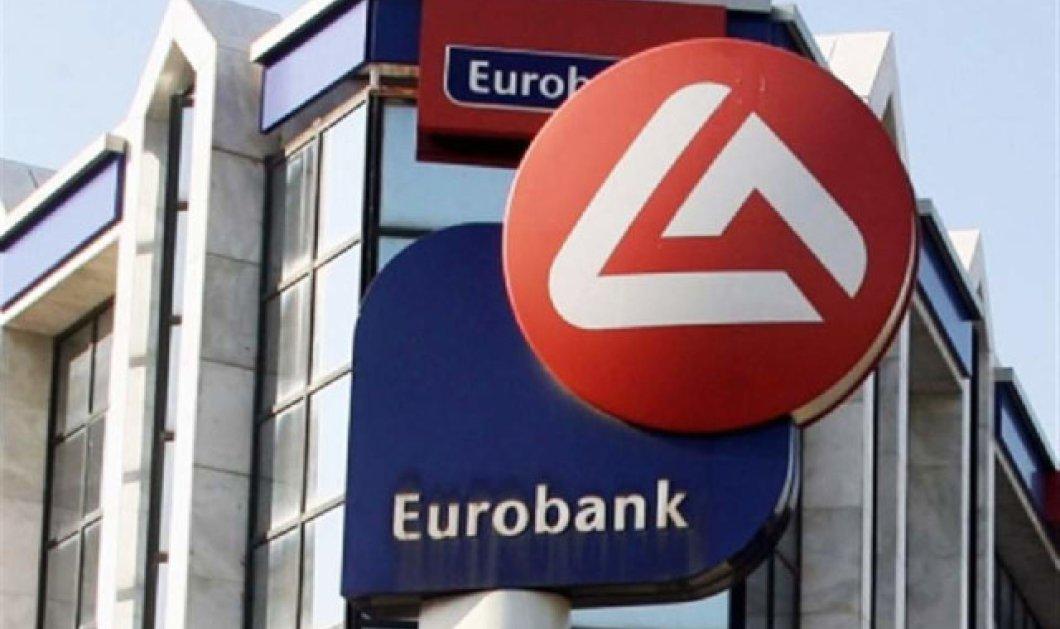 Eurobank Asset Management ΑΕΔΑΚ: Ολοκληρωμένη στρατηγική για τις Κοινωνικά Υπεύθυνες Επενδύσεις  - Κυρίως Φωτογραφία - Gallery - Video