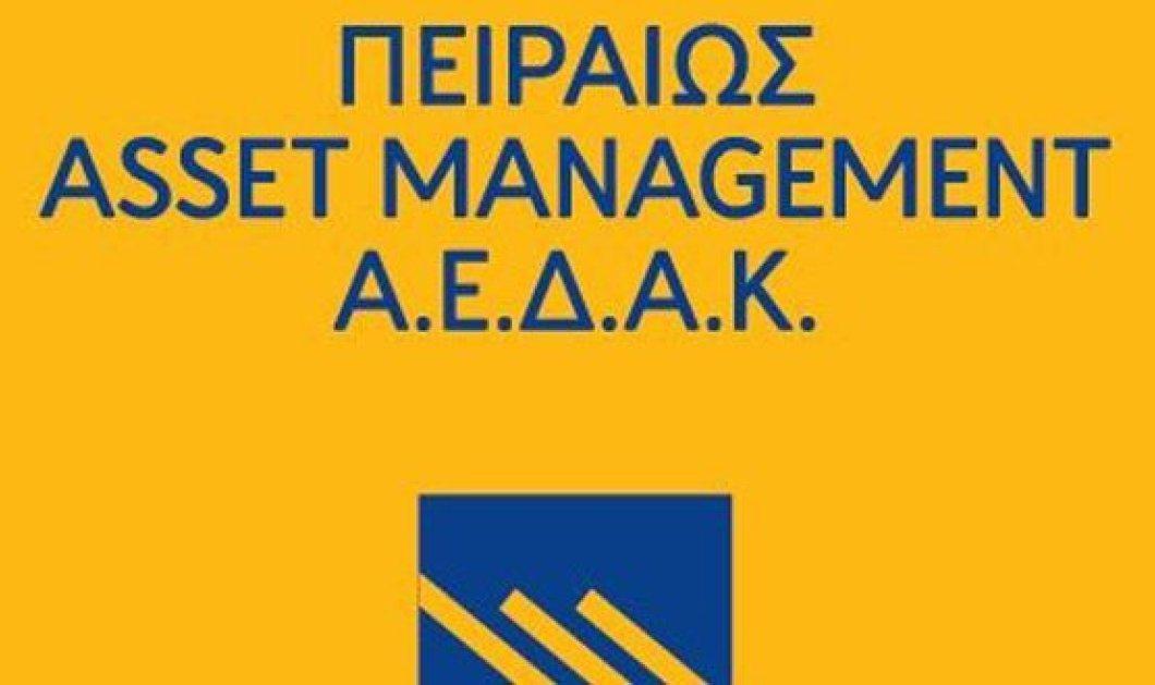 Η Πειραιώς Asset Management ΑΕΔΑΚ  μέλος της παγκόσμιας πρωτοβουλίας PRI  - Κυρίως Φωτογραφία - Gallery - Video