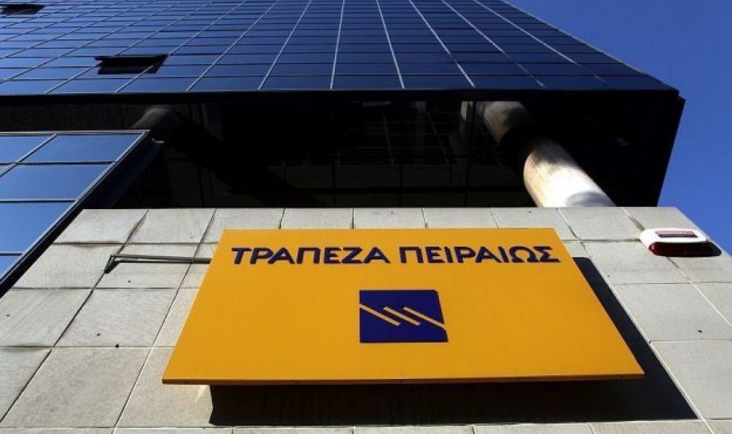 Τράπεζα Πειραιώς: Ολοκληρώθηκε η πώληση της Tirana Bank - Στα 57,3 εκατ. ευρώ το τίμημα  - Κυρίως Φωτογραφία - Gallery - Video