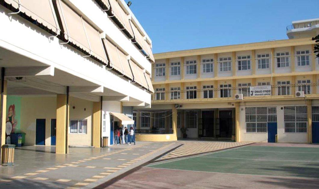 Κρήτη:17χρονος μαθητής έδειρε τον λυκειάρχη - Συνελήφθη μαζί με τους γονείς του - Η αφορμή; - Κυρίως Φωτογραφία - Gallery - Video