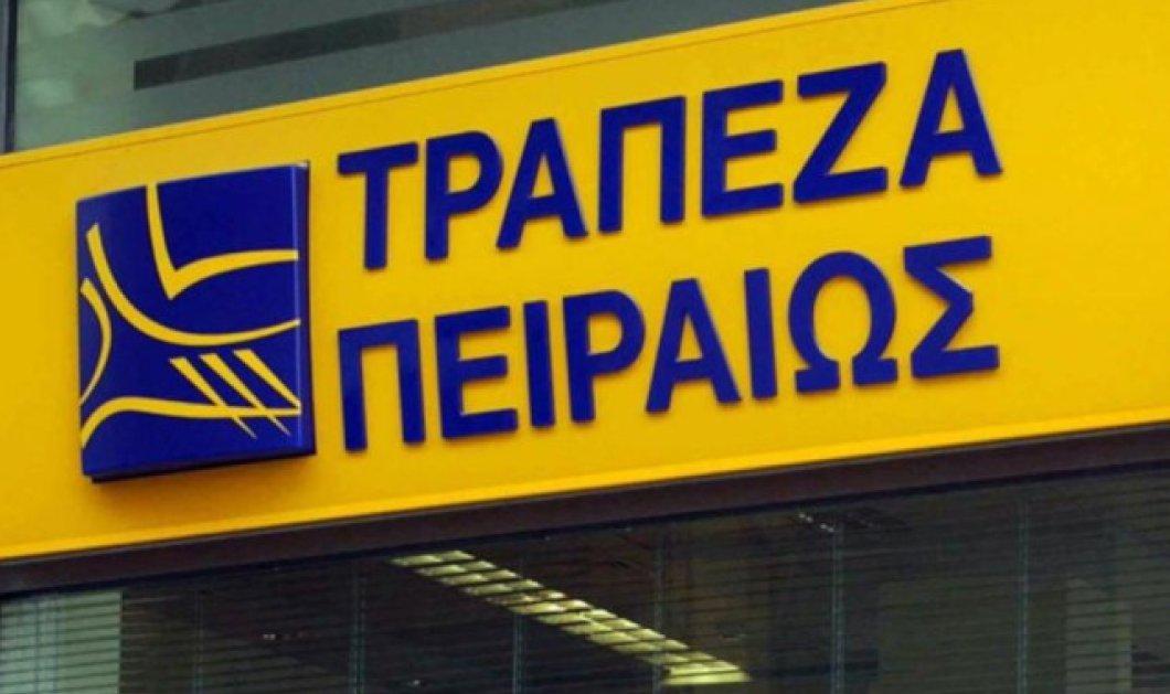 Τράπεζα Πειραιώς: Συμφωνία με την Berliner Sparkasse για την στήριξη ελληνικών επιχειρήσεων  - Κυρίως Φωτογραφία - Gallery - Video