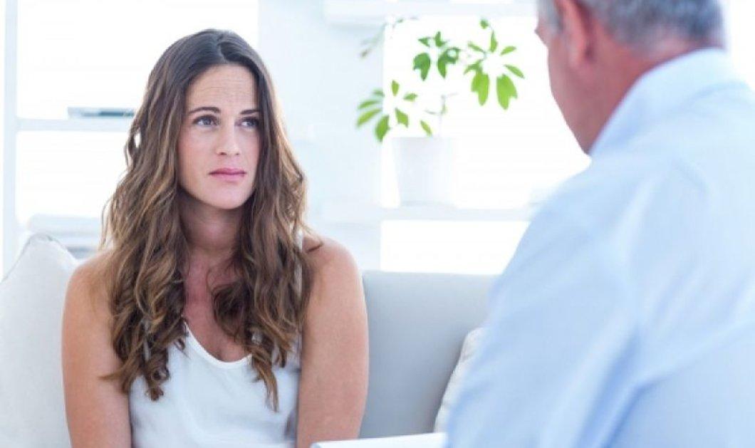 Καρκίνος της ουροδόχου κύστης: Αυξημένος ο κίνδυνος για τις γυναίκες με πρόωρη εμμηνόπαυση - Κυρίως Φωτογραφία - Gallery - Video