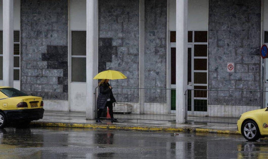 Αγριεύει» την Πέμπτη ο καιρός με κρύο και βροχές - Κυρίως Φωτογραφία - Gallery - Video