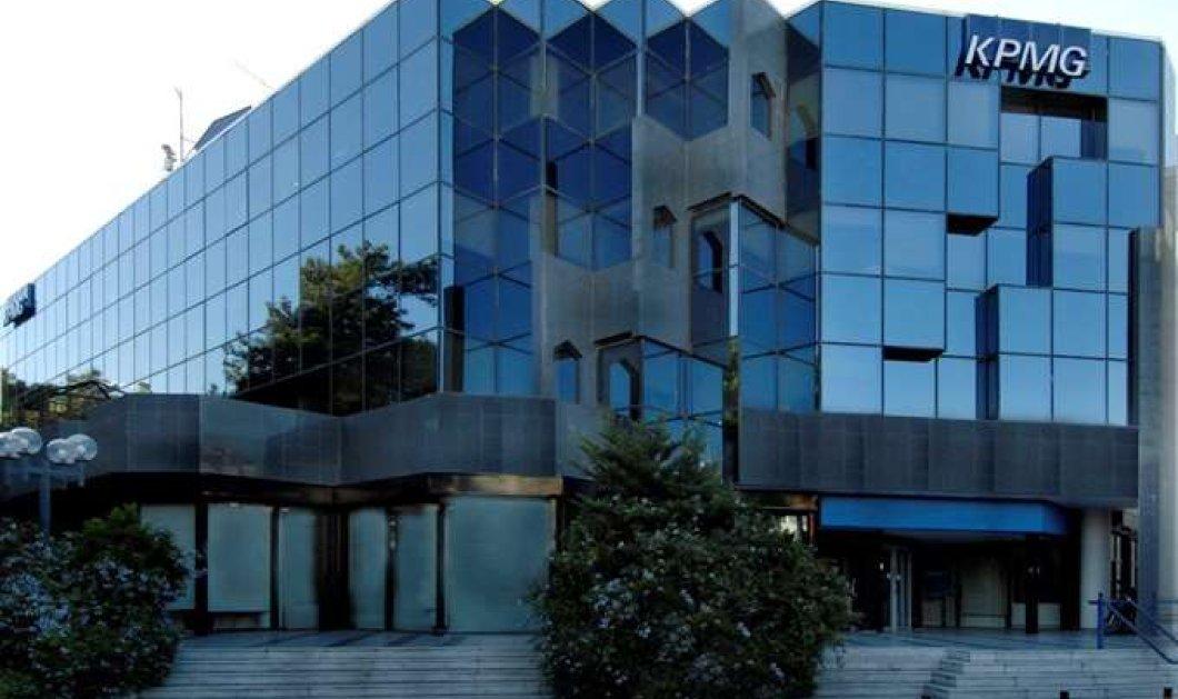 KPMG: Εκλέγει νέο Senior Partner στην Ελλάδα - Κυρίως Φωτογραφία - Gallery - Video