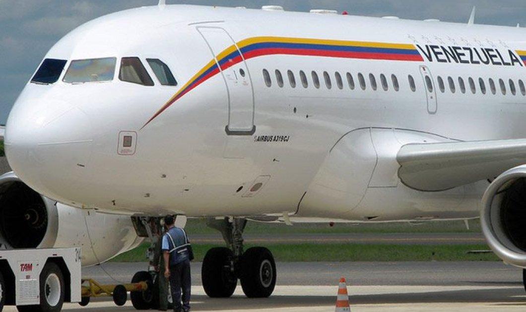 Πτήση μυστήριο: Κυβερνητικό αεροσκάφος της Βενεζουέλας στην Αθήνα - Κυρίως Φωτογραφία - Gallery - Video