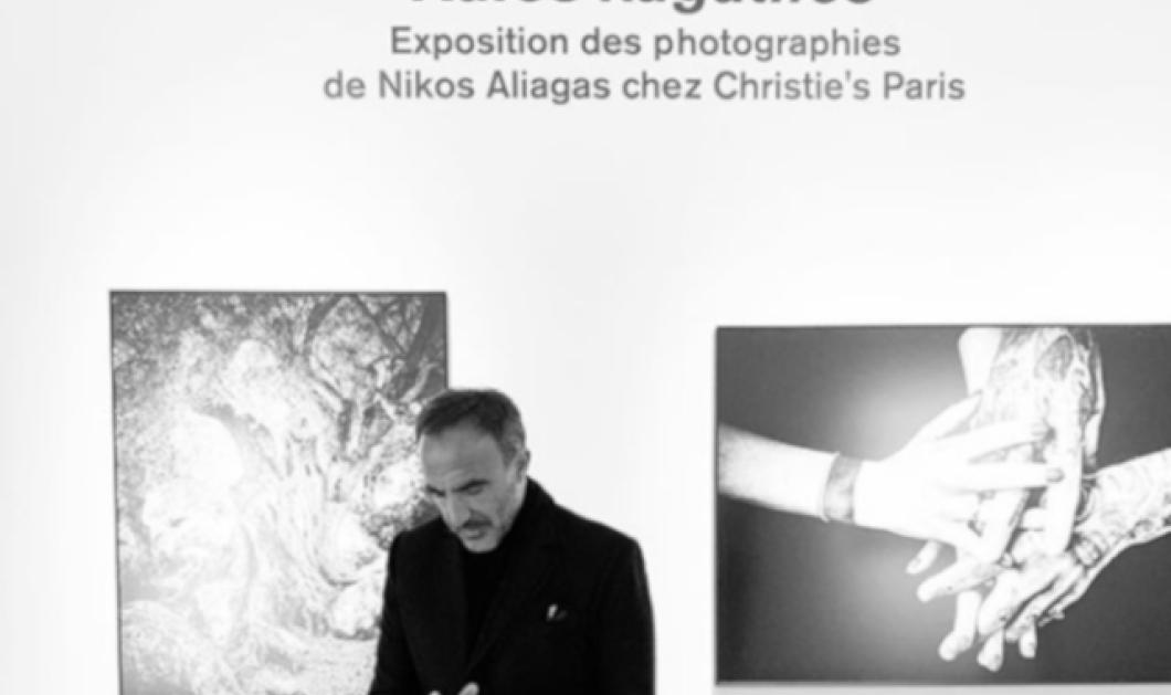Άρωμα Ελλάδας στο Παρίσι με την ασπρόμαυρη ματιά του mega star Νίκου Αλιάγα - Έκθεση του οίκου Christie's με φωτογραφίες του - Κυρίως Φωτογραφία - Gallery - Video