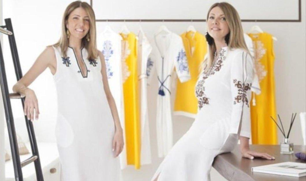 Made in Greece τα φανταστικά resort ρούχα Ancient Kallos: Η Λαμπρινή & η Στέλλα Σταύρου φέρνουν το καλοκαίρι με τη νέα συλλογή «Hidden Garden» - Κυρίως Φωτογραφία - Gallery - Video