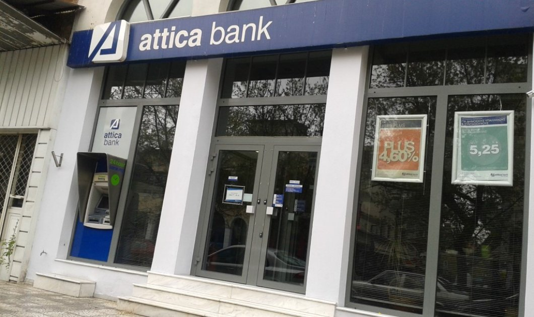 Ο Γιώργος Μιχελής αναλαμβάνει πρόεδρος στην Attica Bank - Το Who is Who    - Κυρίως Φωτογραφία - Gallery - Video