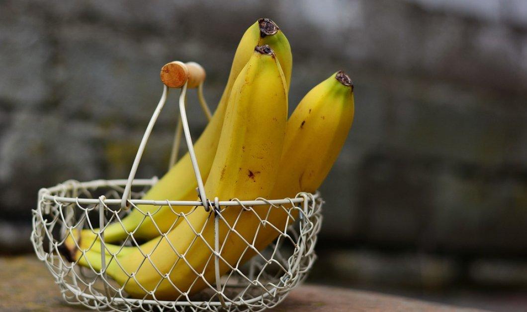 Τρομερό tip! - Πως θα ωριμάσουν γρήγορα οι άγουρες μπανάνες σας  - Κυρίως Φωτογραφία - Gallery - Video