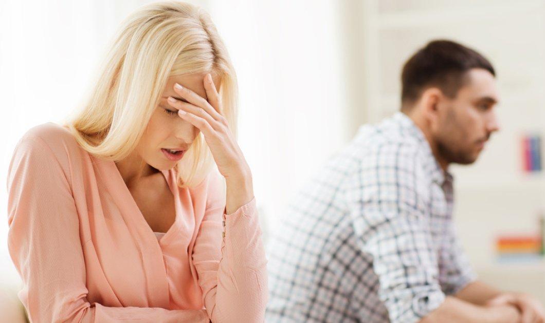 Αυτές είναι οι 10 ενδείξεις ότι ο σύντροφος σας δεν είναι πια ευτυχισμένος - Κυρίως Φωτογραφία - Gallery - Video