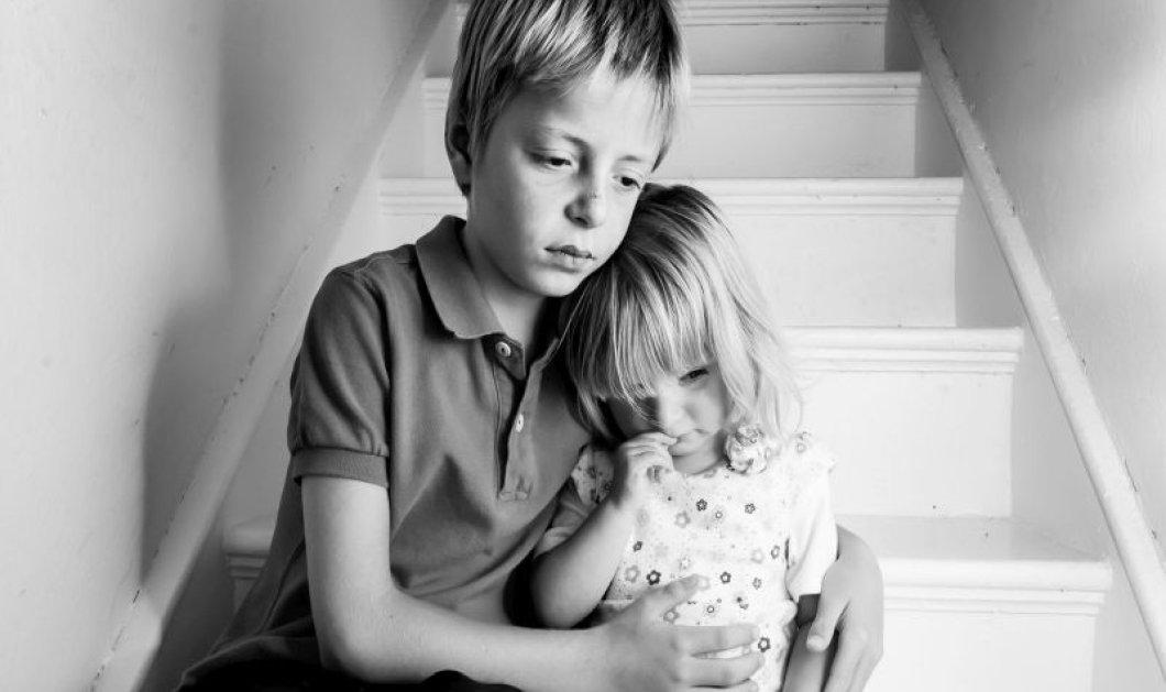 """Στοιχεία που σοκάρουν από το """"χαμόγελο του παιδιού"""" -  Ένα στα έξι παιδιά θύμα σεξουαλικής βίας - Κυρίως Φωτογραφία - Gallery - Video"""