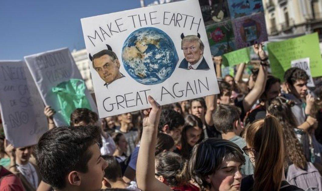 Μαθητικές κινητοποιήσεις για το κλίμα σε όλο τον πλανήτη - Κυρίως Φωτογραφία - Gallery - Video