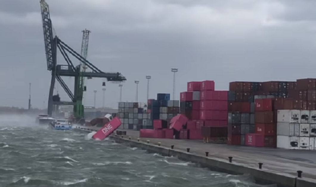Ασύλληπτο θέαμα: Άνεμος 12 μποφόρ πετάει κοντέινερ στη θάλασσα! (βίντεο) - Κυρίως Φωτογραφία - Gallery - Video