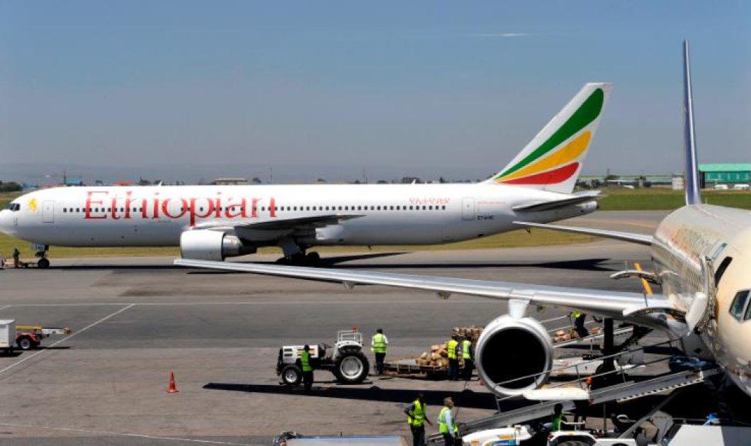 Τραγωδία στην Αιθιοπία: Συνετρίβη αεροσκάφος με 157 επιβαίνοντες - Φόβοι ότι δεν υπάρχουν επιζώντες  (φώτο-βίντεο) - Κυρίως Φωτογραφία - Gallery - Video