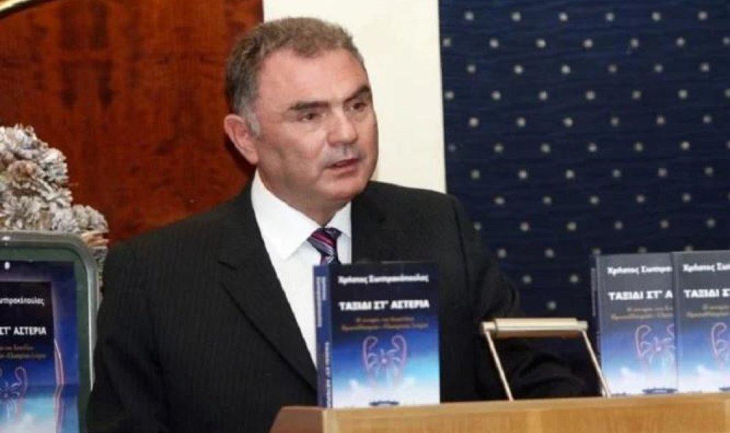Συγκινεί ο Χρήστος Σωτηρακόπουλος: Το αντίο στην σύζυγό του ραγίζει καρδιές... - Κυρίως Φωτογραφία - Gallery - Video