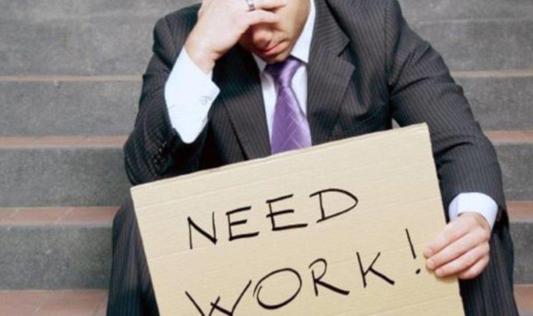 Eurobank για ανεργία: Μόλις το 1/3 των απωλειών της κρίσης έχει ανακτηθεί - Μειωμένο το εργατικό δυναμικό - Κυρίως Φωτογραφία - Gallery - Video