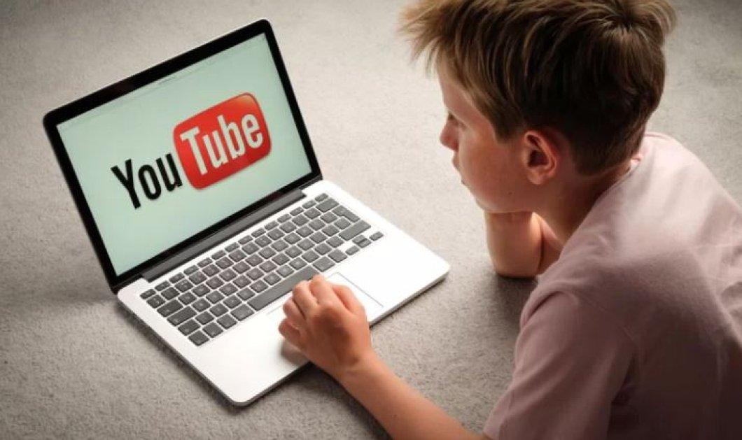 «Μπλόκο» του YouTube σε σχόλια κάτω από σχεδόν όλα τα παιδικά βίντεο για τον φόβο παιδόφιλων - Κυρίως Φωτογραφία - Gallery - Video