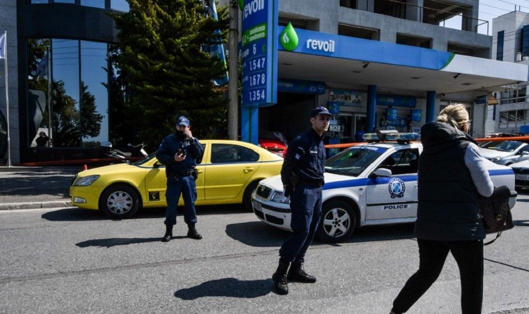 Τραγωδία στο Ελληνικό: Πως έφτασε ο ηλικιωμένος στρατιωτικός στο φόνο της γυναίκας του & στην αυτοκτονία (βίντεο)  - Κυρίως Φωτογραφία - Gallery - Video