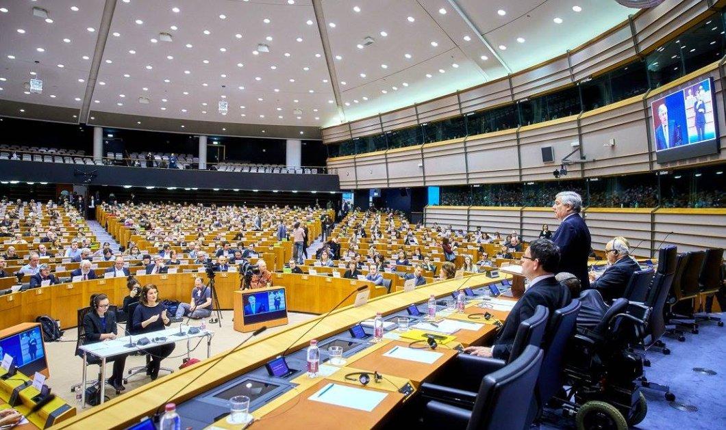 Δημοσκόπηση Ευρωκοινοβουλίου: Αυξημένα τα ποσοστά της ΝΔ στις ευρωεκλογές - Οι έδρες των κομμάτων (φώτο) - Κυρίως Φωτογραφία - Gallery - Video