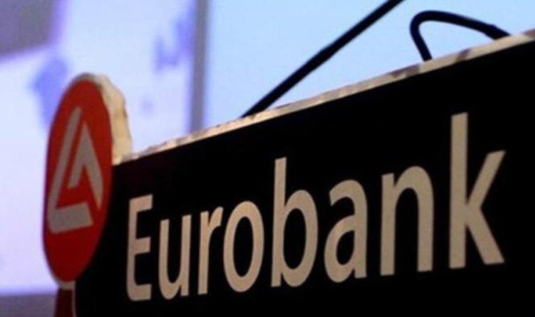 """Βραβεία Ανάπτυξης & Επιχειρηματικότητας """"Growth Awards"""" 2019: Η Eurobank και η Grant Thornton επιβραβεύουν την επιχειρηματική αριστεία - Κυρίως Φωτογραφία - Gallery - Video"""