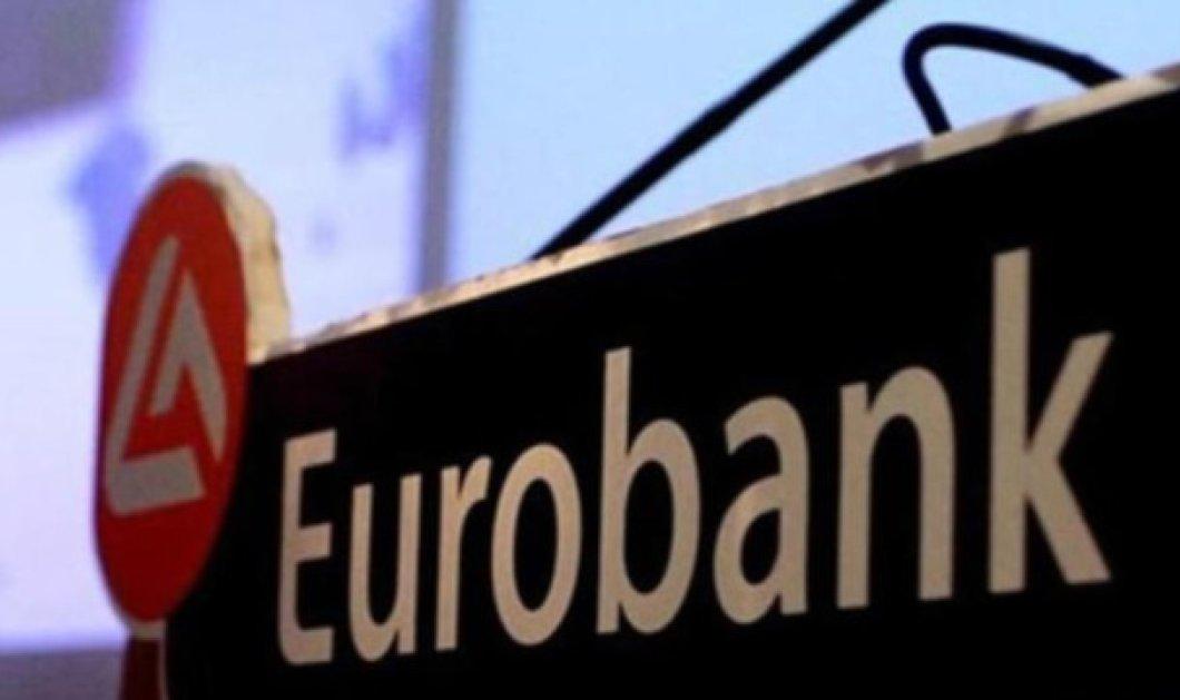 Eurobank: Μαθήματα από τη ελληνική κρίση - Πρωτοφανές το οικονομικό και κοινωνικό κόστος - Κυρίως Φωτογραφία - Gallery - Video