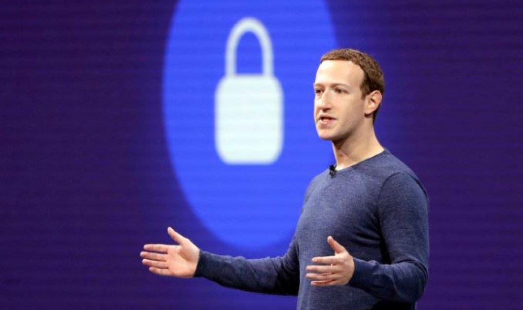 Ετοιμάζει αλλαγές στο Facebook ο Μαρκ Ζούκερμπεργκ – Ποιοι είναι οι νέοι στόχοι του για το μέλλον; - Κυρίως Φωτογραφία - Gallery - Video