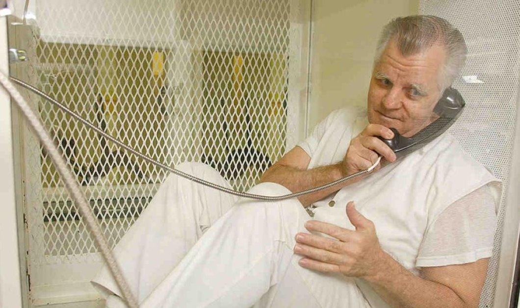Εκτελέστηκε ο γηραιότερος θανατοποινίτης στο Τέξας: Είχε σκοτώσει πεθερό, πεθερά & κουνιάδο - Κυρίως Φωτογραφία - Gallery - Video