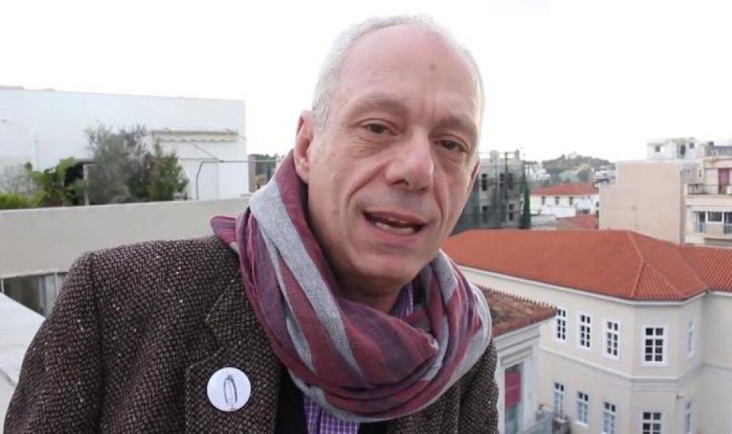 «O υποψήφιος ευρωβουλευτής του ΣΥΡΙΖΑ, Νίκος Γραικός, είναι ομοφυλόφιλος. Ε και τι μ' αυτό; Και ο Μάνος Χατζηδάκις ήταν»: Γράφει ο Δημήτρης Δανίκας - Κυρίως Φωτογραφία - Gallery - Video