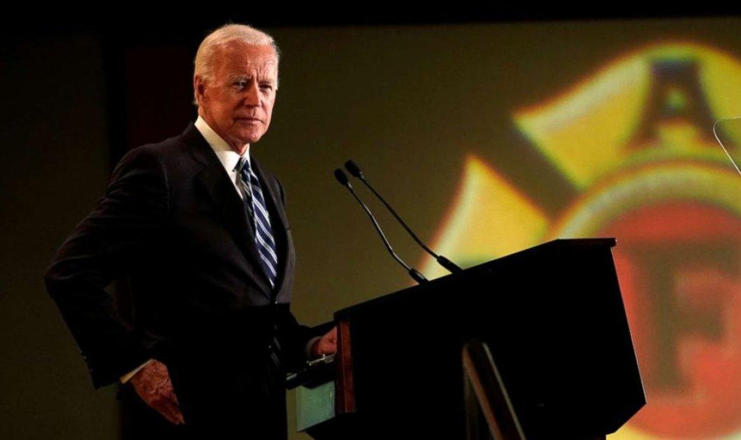 Τζο Μπάιντεν: Ανακοίνωσε...κατά λάθος ότι θα είναι υποψήφιος και το πήρε πίσω (βίντεο) - Κυρίως Φωτογραφία - Gallery - Video