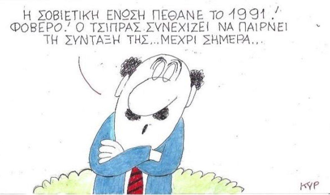 Ο ΚΥΡ παίρνει την σύνταξη της Σοβιετικής Ένωσης από το.... 1991!  - Κυρίως Φωτογραφία - Gallery - Video