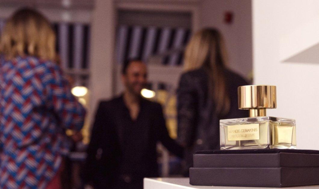 Τα πολυτελή αρώματα Manos Gerakinis «μυρίζουν» Ελλάδα στο Λονδίνο - Κυρίως Φωτογραφία - Gallery - Video