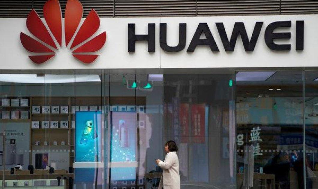 Η Huawei άσκησε αγωγή εναντίον της κυβέρνησης των ΗΠΑ - Κλιμακώνεται η κόντρα - Κυρίως Φωτογραφία - Gallery - Video