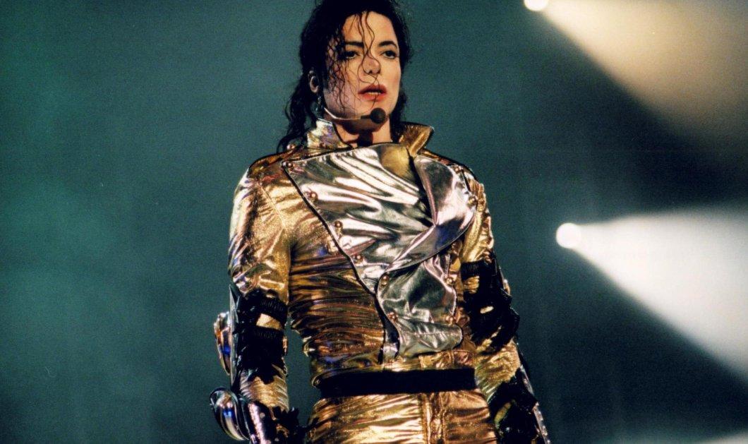 Η πτώση μετά θάνατον ενός ειδώλου: Το BBC κόβει τα τραγούδια του Μάικλ Τζάκσον από το playlist - Κυρίως Φωτογραφία - Gallery - Video